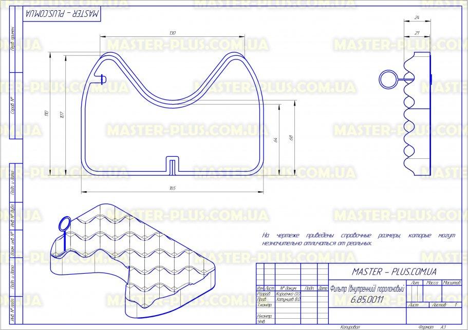 Фильтр (внутренний) поролоновый Samsung  DJ97-00841A Original для пылесосов чертеж
