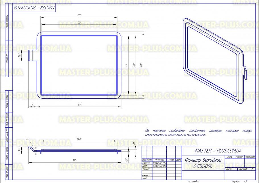 Фильтр выходной Electrolux 9092880526 Original для пылесосов чертеж