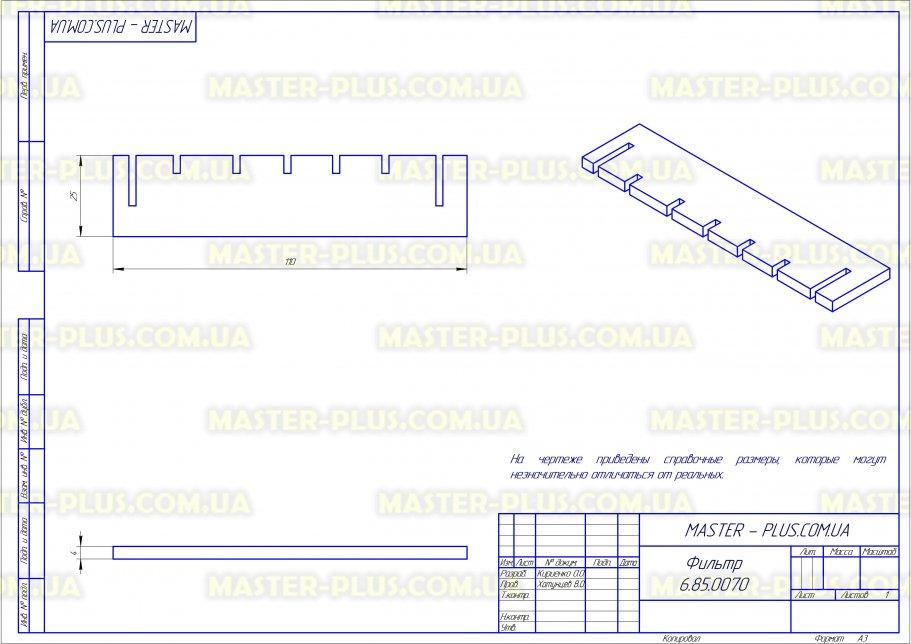Фильтр Samsung DJ63-00599A для пылесосов чертеж