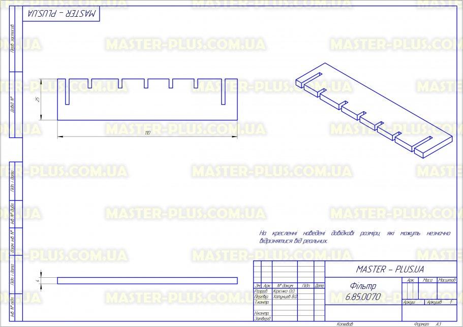 Фільтр Samsung DJ63-00599A для пилососів креслення