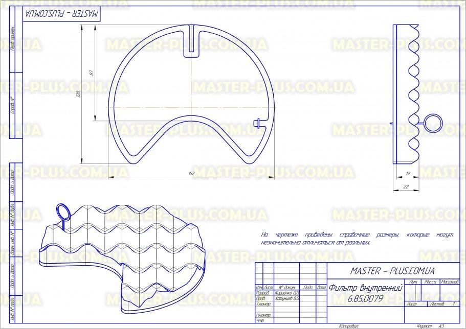 Фильтр внутренний  Samsung DJ97-00849A для пылесосов чертеж