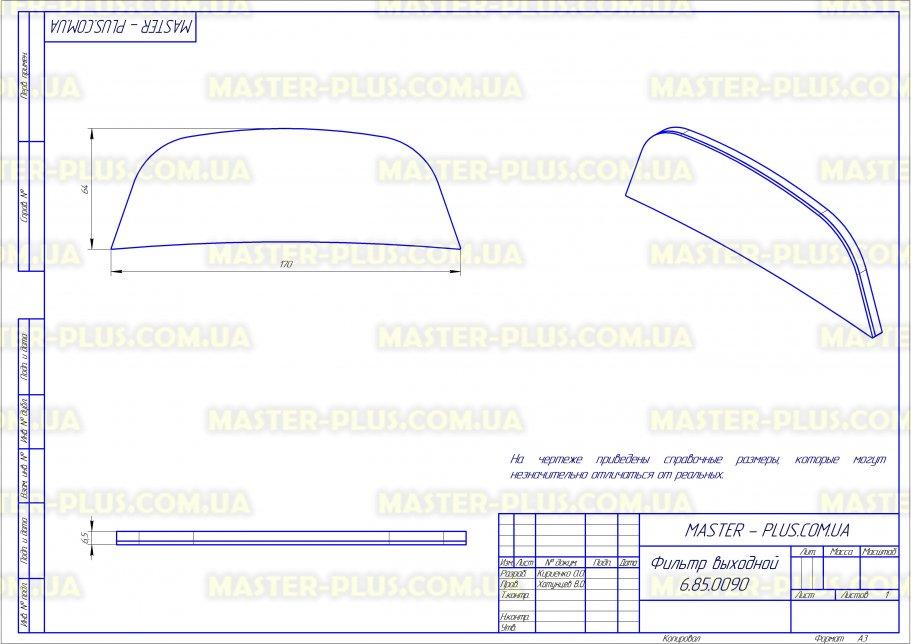 Фильтр выходной Samsung DJ63-00455A для пылесосов чертеж