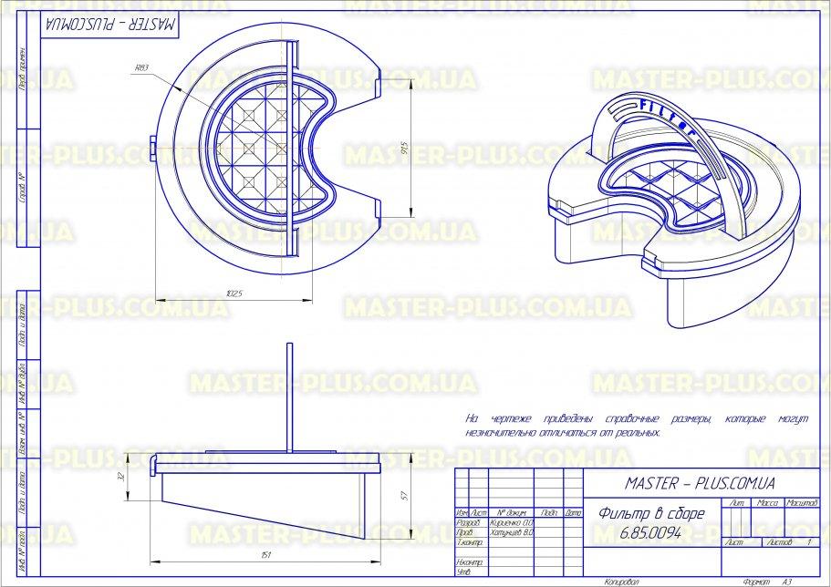 Фильтр в сборе Samsung DJ97-01363A для пылесосов чертеж
