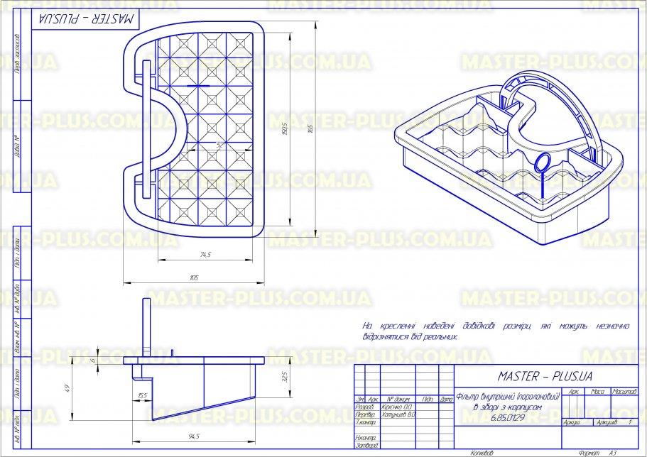 Фільтр внутрішній (поролоновий) в зборі з корпусом Samsung DJ97-01041C для пилососів креслення
