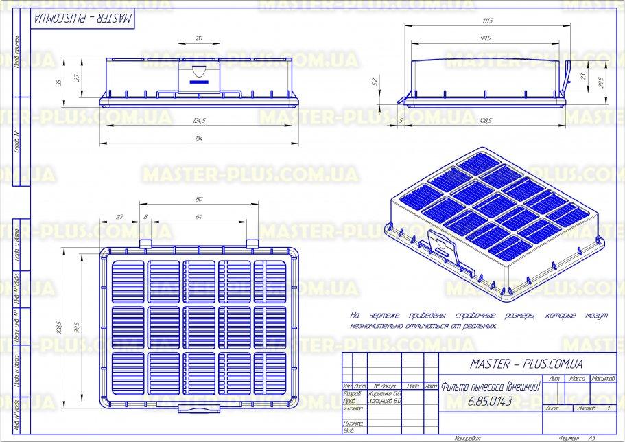 Фильтр пылесоса (внешний) Samsung DJ97-00492P для пылесосов чертеж