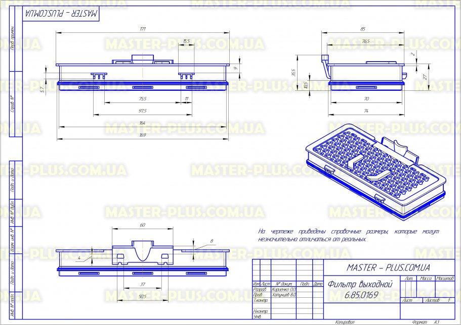 Фильтр выходной LG ADQ73453702 для пылесосов чертеж