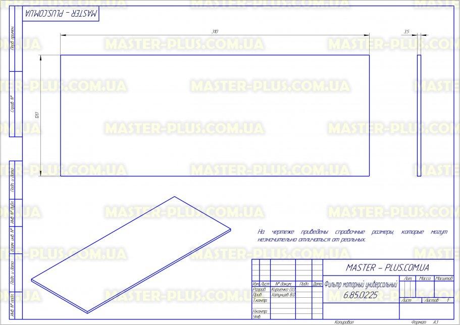 Фильтр моторный универсальный WPRO, 481981729201 для пылесосов чертеж