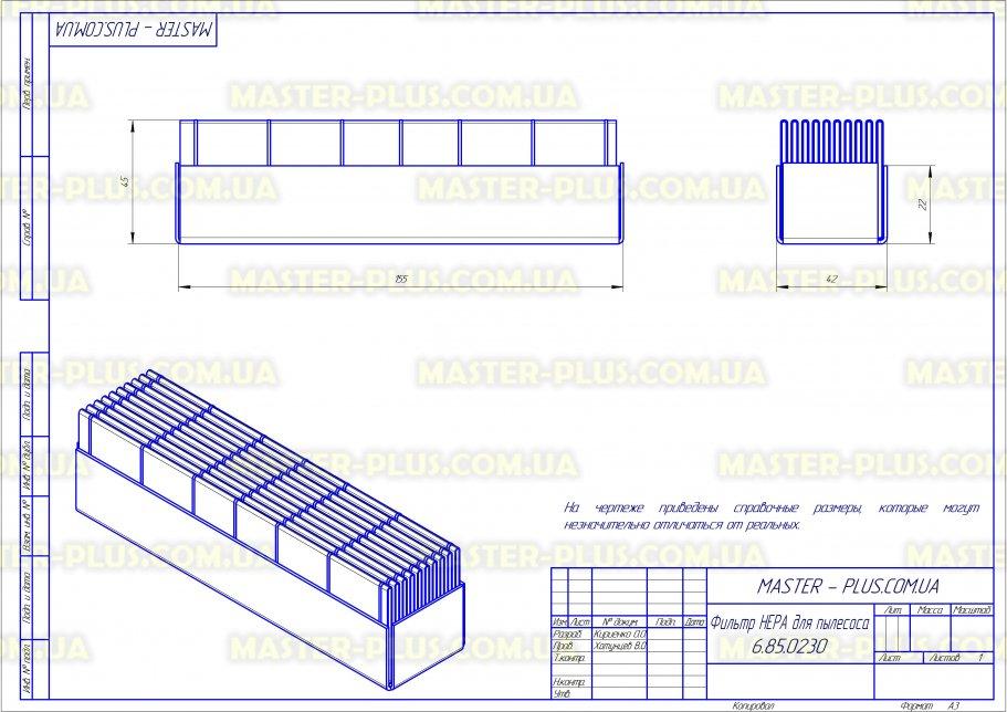 Фильтр HEPA для пылесоса Thomas FILTERO FTH 06 для пылесосов чертеж