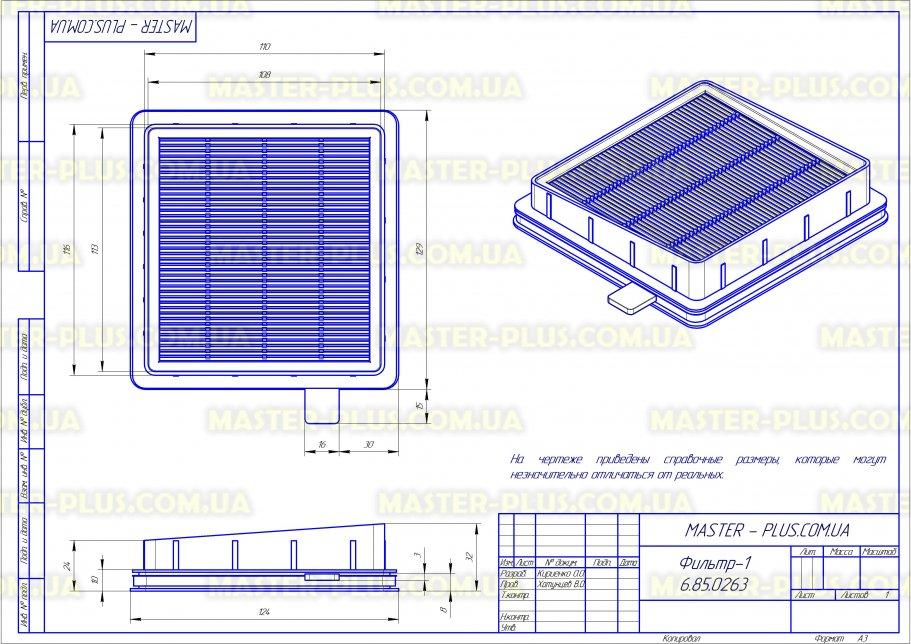 Фильтр Hepa Gorenje 407904 для пылесосов чертеж