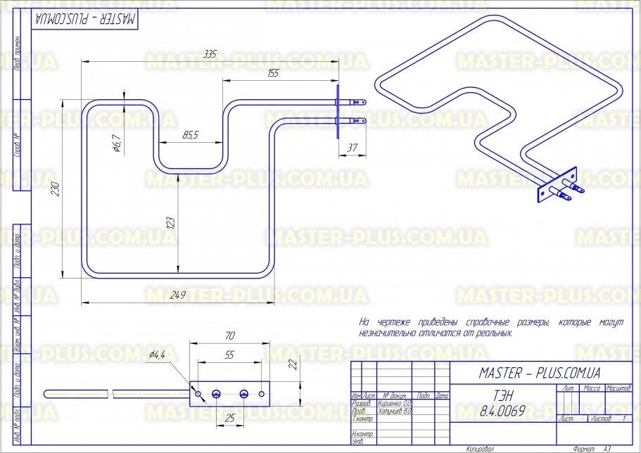 ТЭН духовки 600W 230х333мм SANAL (Турция) для плит и духовок чертеж
