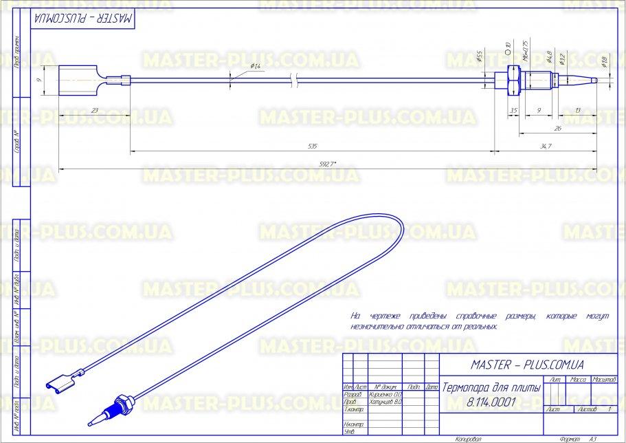 Термопара для плиты Indesit C00092498 для плит и духовок чертеж