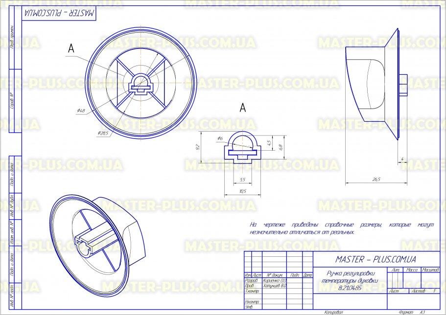 Ручка регулировки температуры духовки Gorenje 374941 для плит и духовок чертеж