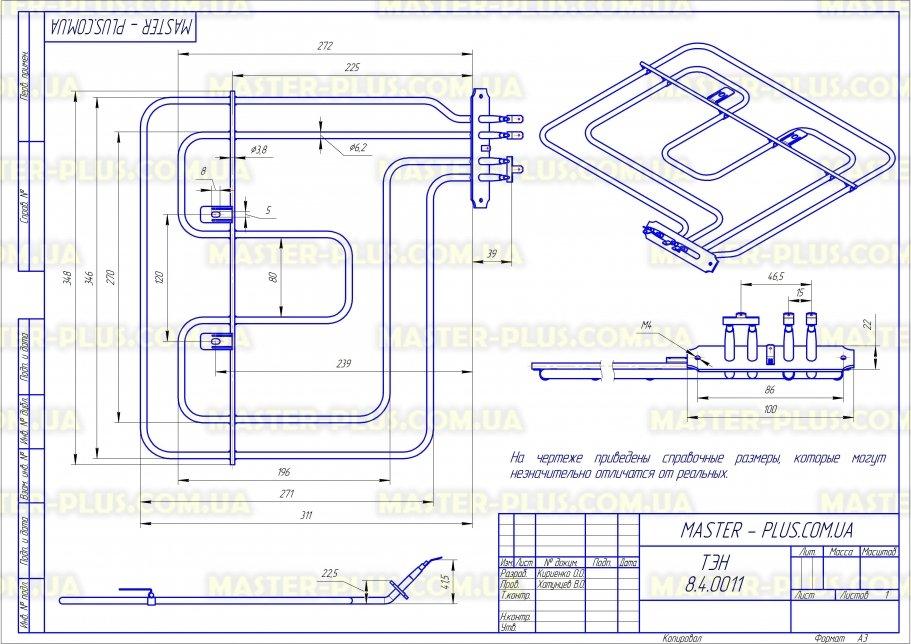 Тэн духовки (верхний) Beko 262900064 для плит чертеж