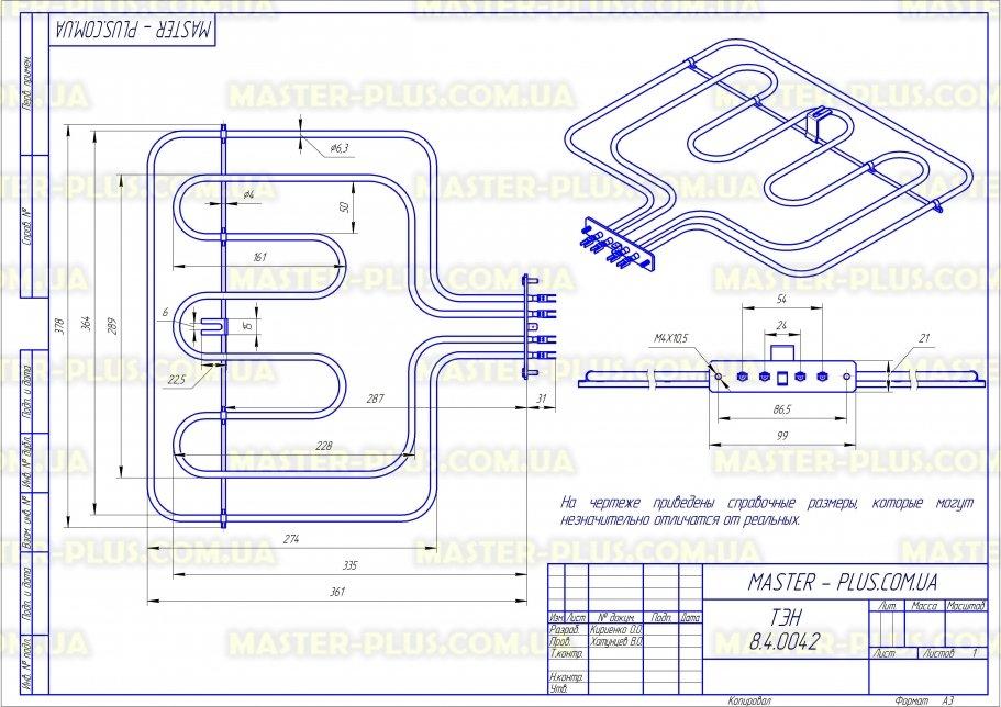 Тен духовки Ardo 524013300 (не оригинал) для плит чертеж