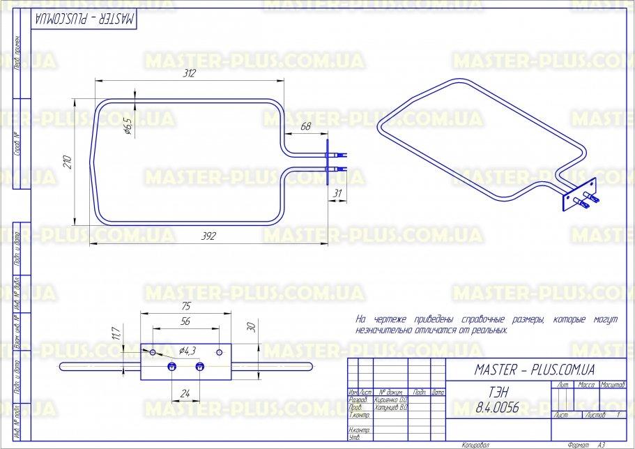 Тен духовки 1100W 210х390мм SANAL (Турция) для плит чертеж