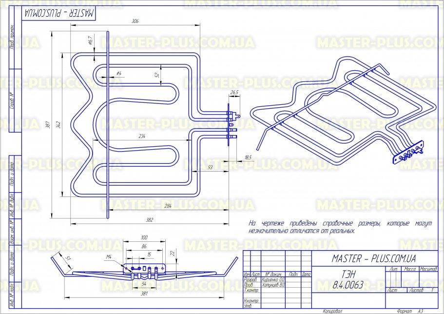 Тен духовки 2000W + 1100W 343х380мм SANAL (Турция) для плит чертеж