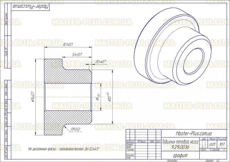 Ремкомплект для теплового насоса Bosch для посудомоечных машин чертеж