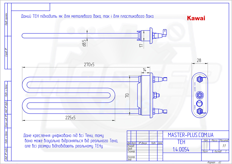 ТЕН Samsung керамічний 2000w 270 мм для пральних машин креслення
