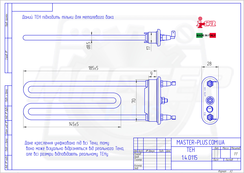 ТЕН 1750w 185 мм з датчиком Irca для пральних машин креслення