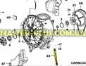 Амортизатор 60N Electrolux  1322553510 Original для стиральной машины Фото №5