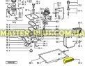 Модуль (плата) управления Whirlpool 481221478165 для посудомоечных машин Фото №1