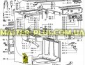 Модуль (плата) Whirlpool 481221479871 для стиральной машины Фото №2