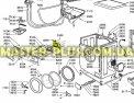 Модуль (плата управления с платой индикации и дисплеем в сборе) Whirlpool 481221838267 для стиральных машин Фото №1