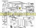 Прессостат (датчик уровня воды) Whirlpool 481227128582 для стиральной машины Фото №1