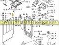 Замок (УБЛ) Whirlpool  481227138364 для стиральной машины Фото №5