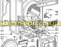 Ремінь 1965 h6 Whirlpool 481235818186 Original для сушильної машини Фото №3