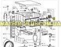 Ручка выбора программ Whirlpool 481241259008 для стиральной машины Фото №1