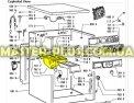 Бункер (дозатор) для порошка Whirlpool 481241868321  для стиральной машины Фото №1