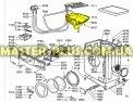 Бункер (дозатор) порошкоприемника Whirlpool  481241879981 для стиральной машины Фото №1