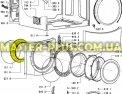 Резина (манжет) люка совместимая с Whirlpool 481246668785 для стиральной машины Фото №8