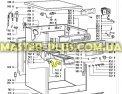 Патрубок от порошкоприемника к баку Whirlpool 481253048141  для стиральной машины Фото №1
