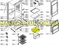 Ящик морозильной камеры (верхний) Whirlpool 481941879767 для холодильникаФото №{num}