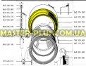 Резина (манжет) люка Electrolux Zanussi AEG 645075991 Original для стиральной машины Фото №1