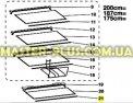 Обрамление стеклянной полки (передннее) Indesit C00285943 для холодильника Фото №1