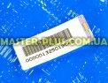 Обечайка дверки (люка) внутренняя Zanussi Electrolux 1325019501 Original для стиральной машины Фото №4