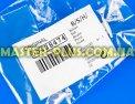 Болт пластиковый Bosch Siemens 428474 для холодильника Фото №5