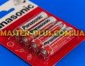 Батарейка Panasonic Red Zinc AA BLI 4шт Zinc-Carbon (R6REL/4BPR)   для ремонта и обслуживания бытовой техники Фото №2
