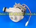 Циркуляционный мотор LG 5859DD9001A для посудомоечной машины Фото №3