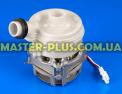 Циркуляционный мотор LG 5859DD9001A для посудомоечной машины Фото №5