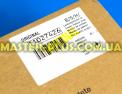 Модуль (плата) управления силовая Bosch 11022180 для стиральной машины Фото №5