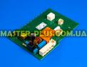 Модуль (плата) управления силовая Bosch 11022180 для стиральной машины Фото №1