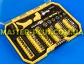 Набор головок, бит и мини-насадок, 69шт Sigma 4002541 для ремонта и обслуживания бытовой техники Фото №2