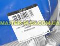 Шланг заливной с аквастопом для посудомоечных машин Indesit C00256554 для посудомоечной машины Фото №5