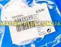 Ручка регулировки Bosch 425190 для плиты и духовки Фото №5