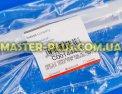 Обрамление стеклянной полки Ariston C00144431 для холодильника Фото №4