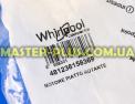 Моторчик тарелки Whirlpool 481236158369 для микроволновой печи Фото №3